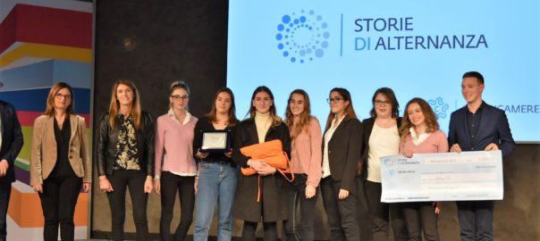 """Il Deganutti conquista il Primo Premio al concorso """"Storie di Alternanza"""" con l'impresa simulata LifePillow"""