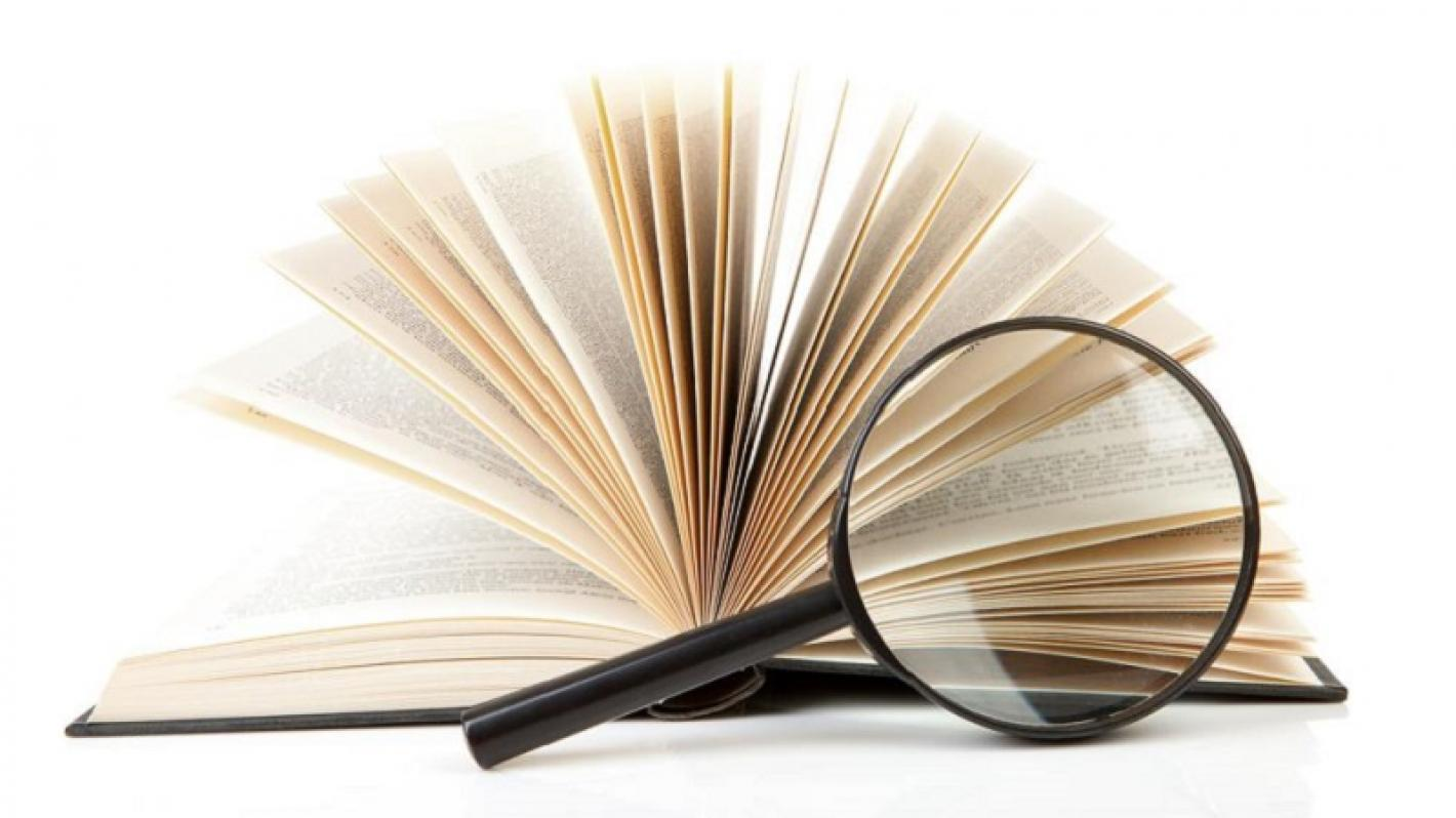 Regolamento di Istituto e di disciplina a.s. 2020-21: aggiornamento