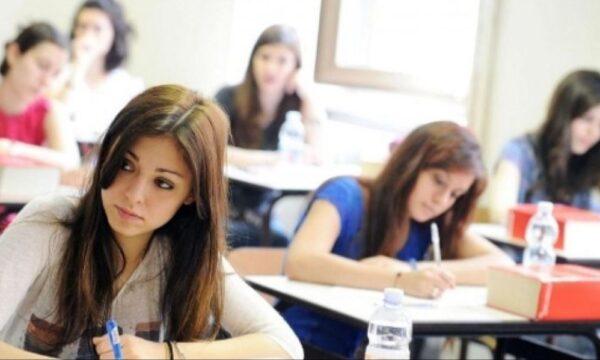Curriculum dello studente: adempimenti per studenti e candidati esterni